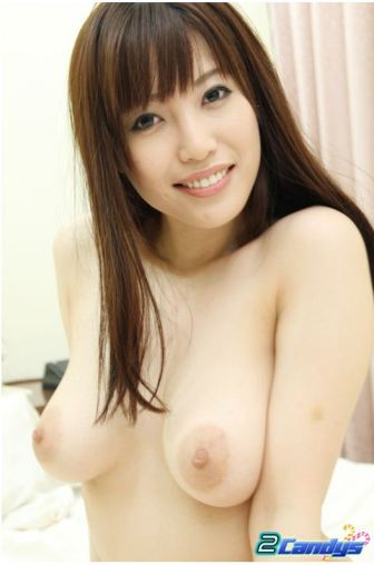 tube8 Japanese Teen Onion